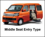 DAIHATSU MIDDLE SEAT ACCESSIBLE VEHICLE FOR HANDICAP PERSON