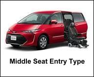 MAZDA MIDDLE SEAT ACCESSIBLE VEHICLE FOR HANDICAP PERSON